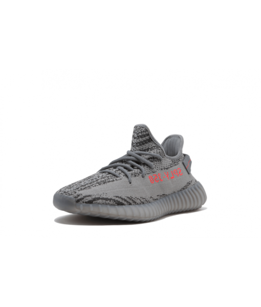 Fake Yeezy Boost 350 V2 Beluga 20 On Sale With Low Price - 3