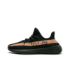 Yeezy Boost 350 V2 Core Copper BY1605 - fake Yeezy Shoes For Sale - 1