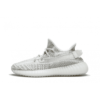 AAA REPLICA High Quality YEEZY BOOST 350 V2 STATIC FOR SALE - 1